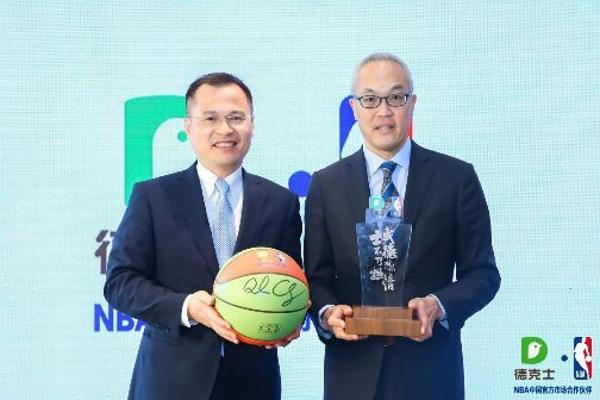 德克士跨界NBA加码年轻化 北京前门店将首开主题餐...