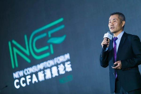 中国连锁经营协会会长裴亮:2019年零售业兼并重组将很活跃