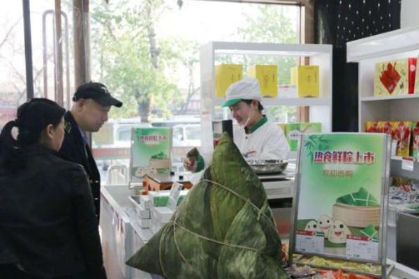 五一假期北京老字号创新产品拉拢年轻客群