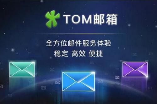 企业邮箱必备的安全功能
