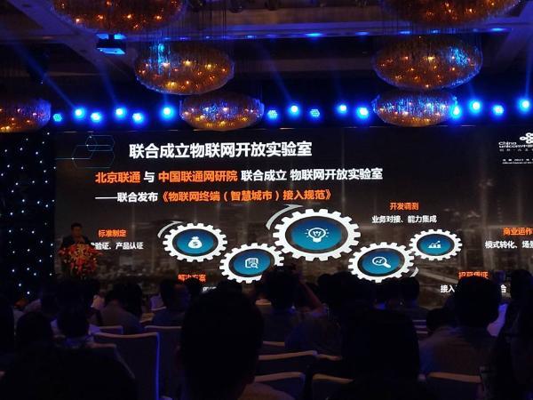 北京联通正式商用NB-IoT:已开通5000基站目标年底1万个