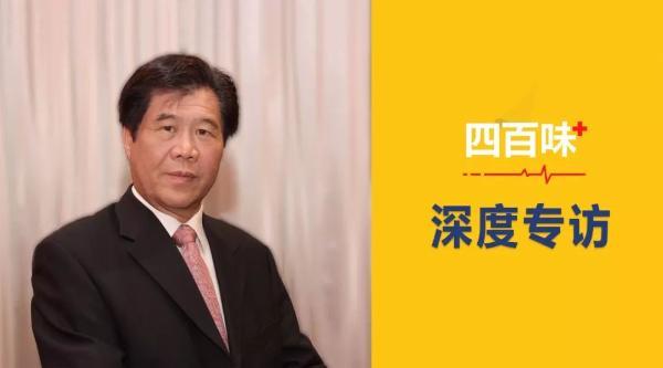 加拿大中医药学院院长袁晓宁:中医布道,二十六年东学西渐
