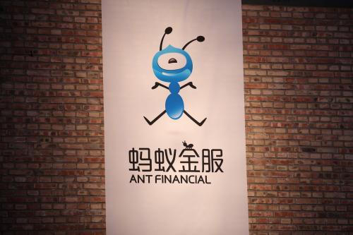 """提前实现马云""""小目标"""",网商银行未来三年计划服务3千万小商家"""