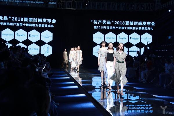 """让""""杭派女装""""名声更响亮,产业带打造杭州又一城市名片"""