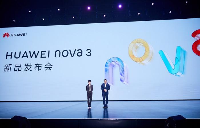 你们要的易烊千玺拿走不谢!nova 3发布会现场印证海报级自拍实力