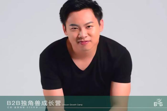Ping++创始人金亦冶:To B产品的道法术