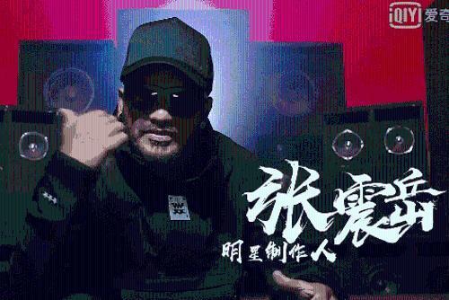 """4小时播放量1个亿!《中国新说唱》变""""红歌会""""了么..."""