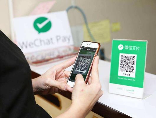 微信支付宣布上线信用卡积分服务 已涵盖十大银行