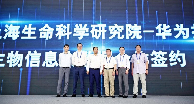 华为云携手中科院上海生科院,加速生物信息业务AI、大数据转型