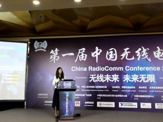中国移动黄宇红:人工智能为5G注入新动能 将催生更大价值