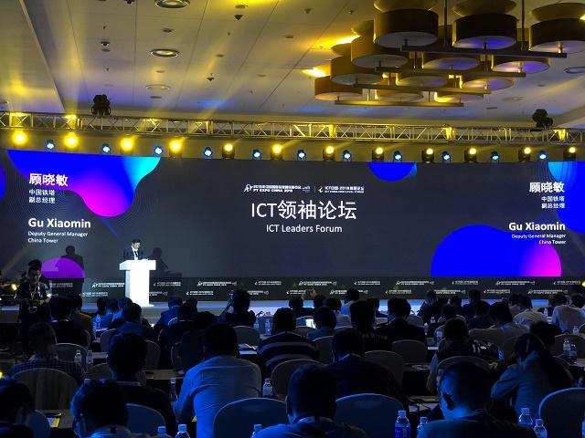 中国铁塔副总经理顾晓敏:能共享的不新建 创新满足客户需求