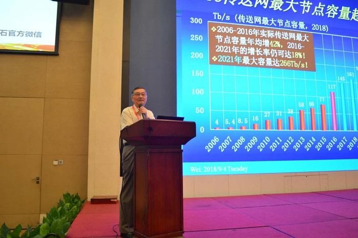 中国电信韦乐平:5G商用面临三大挑战