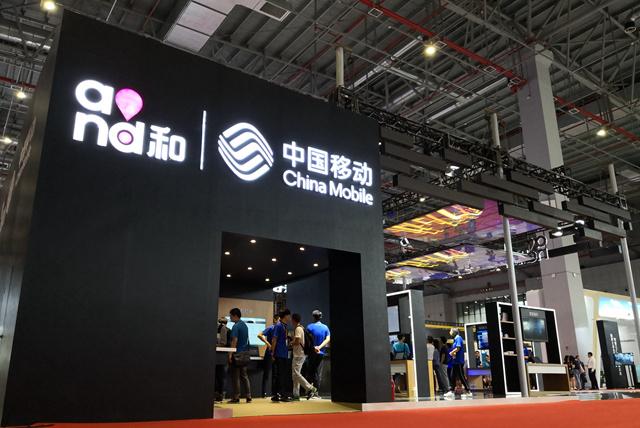 中国移动亮相2018工博会:展示5G、大数据等五大领域最新方案