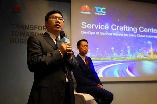 华为发布业务创建智能中心解决方案:以数字化服务助力运营商实现网络自动化