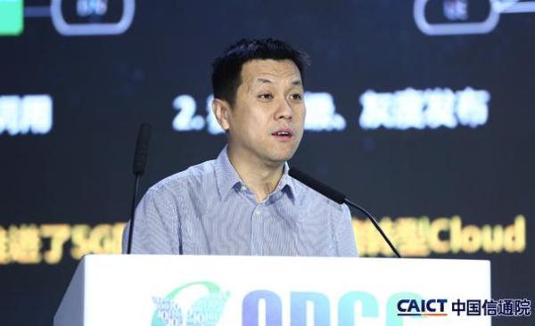 """中国移动段晓东:边缘计算加速新型""""数据中心""""发展"""