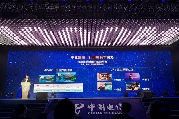 """上海领先全球一步跨入千兆时代!电信""""千兆光网""""覆盖全市 套餐价299/399"""