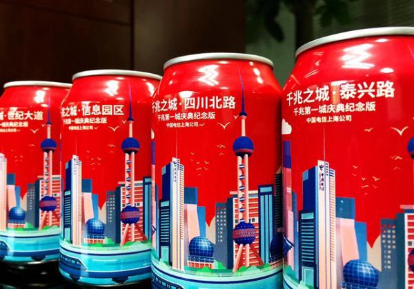 """两年建成""""千兆第一城""""!上海电信何以领跑全球宽带建设 ?"""