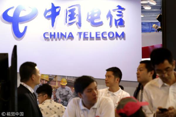 中国电信2018年前三季度营收2850亿元,同比增长3.6%