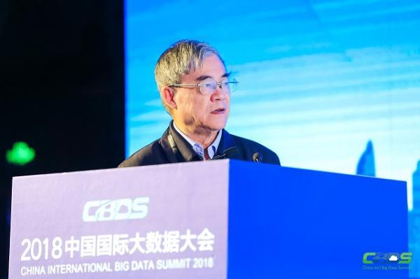 邬贺铨:大数据给5G标准化和实现提出许多创新课题