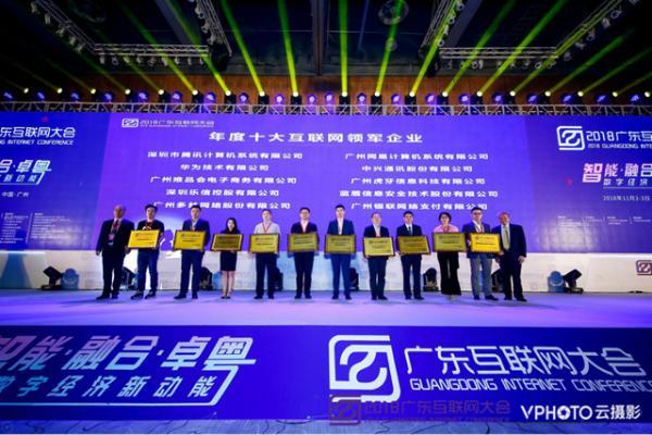 卓粤5G高峰论坛大咖云集,5G成为行业转型升级加速器