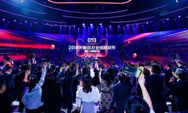 阿里巴巴发布2019财年Q2财报:增长54%连续5季度领跑全球互联网第一阵营