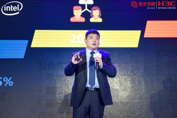 IDC钟振山:中国企业亟需加强网络安全建设