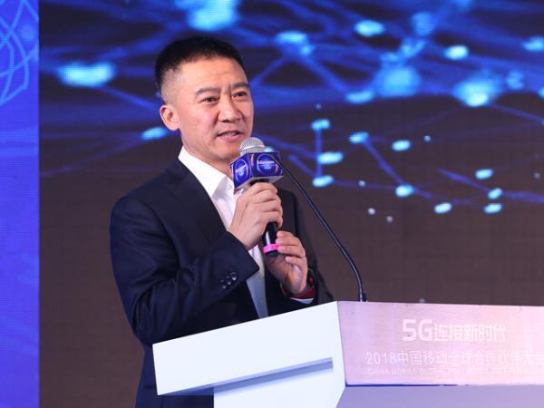 """中国移动""""5G终端先行者计划""""成员35家 将发布首批5G试验型终端产品"""