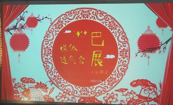 中国移动2019MWC剧透:5G、物联网、终端应用的盛宴