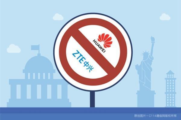美国两党议员提案 禁止向华为中兴出售芯片等零部件