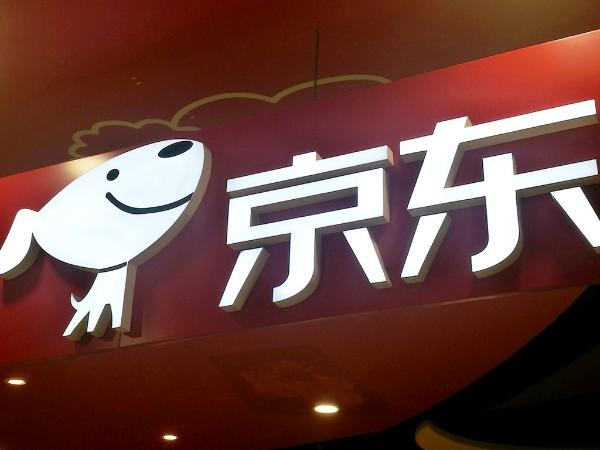 bob-app下载-京东豪侈品电商平台Toplife将归并到Farfetch中国