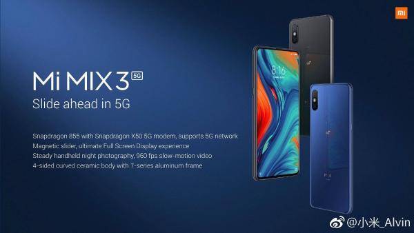小米MIX3 5G版手机欧洲售价仅599欧元