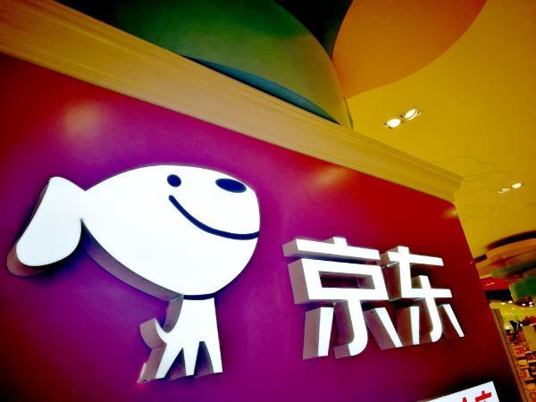 京东与海河产业基金共同成立投资公司,持股94%