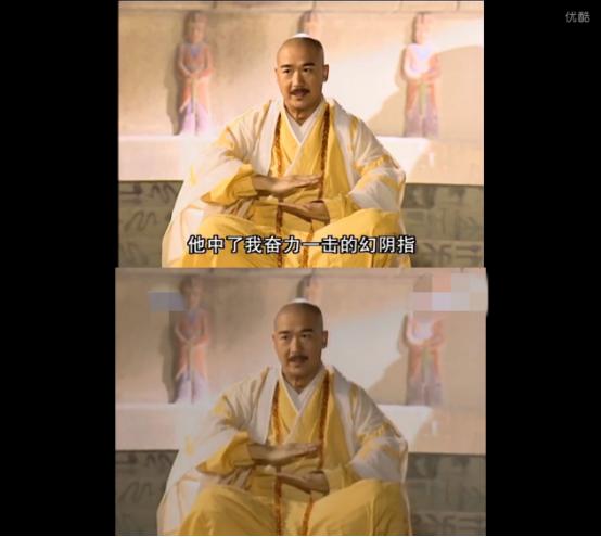 热 独家推出高清复刻版《倚天屠龙记》,优酷神操作掀起回忆杀