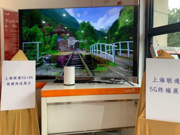 上海联通成功实现外场8K视频传输 揭开5G商用准备新篇章
