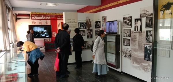 梅兰芳纪念馆展出京剧脸谱电话磁卡