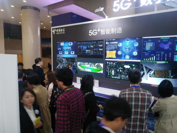 """浙江""""5G+集结号"""",中兴通讯瞄准4000亿5G产业集群"""