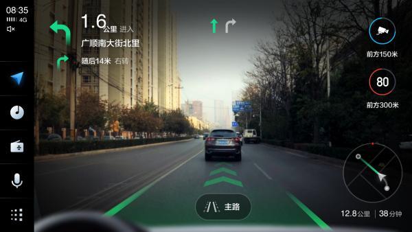 天猫精灵高德版智能车盒发布 技术创新助力汽车智能化升级