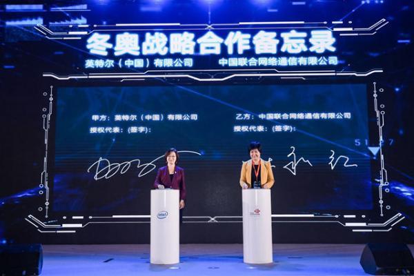 英特尔与联通牵手北京冬奥:从5G边缘计算,再到人工智能