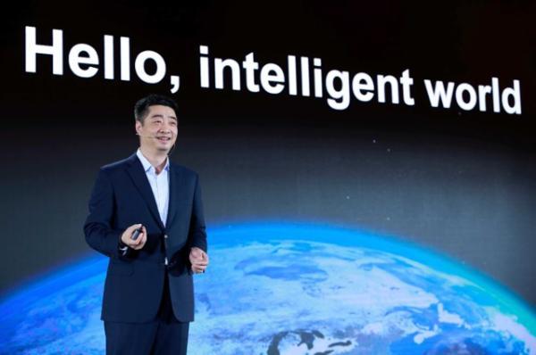 华为:持续创新,构建万物互联的智能世界