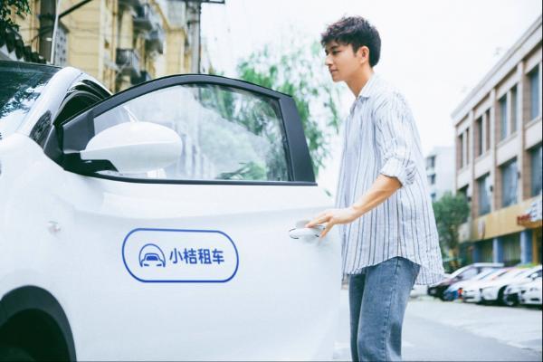 """热 小桔车服升级租车业务,滴滴APP上线""""小桔租车"""""""