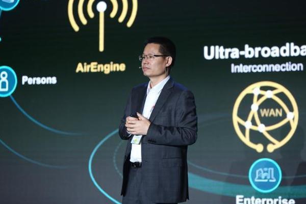 """引领智能IP网络!华为新推""""四大引擎""""品牌战略"""