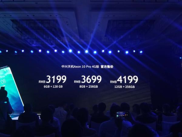 中兴天机Axon 10 Pro系列正式发布:4G版售价3199元起