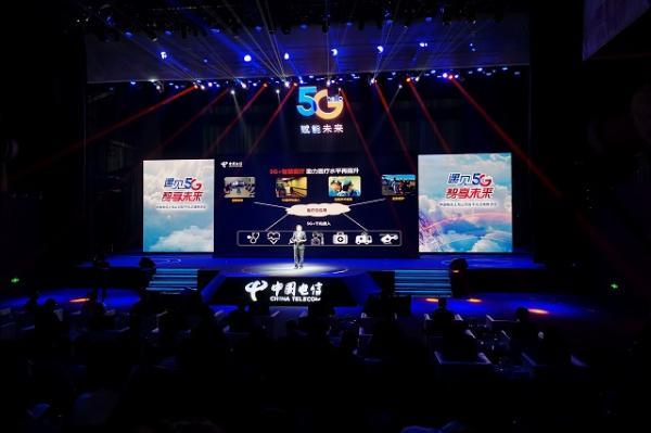 """上海电信助""""双千兆之城""""照进现实:开启5G友好体验招募计划 2020年实现全市5G普遍覆盖"""