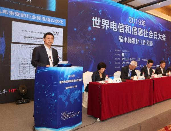 中国铁塔助推快速经济高效建设5G:深挖共享潜力 释放共享红利