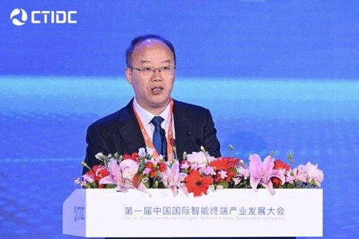 张延川:2018年全球手机终端出货量20亿台 其中15亿台由中国制造