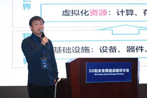 中国移动专家潘成康:6G并不遥远,需解决四大问题