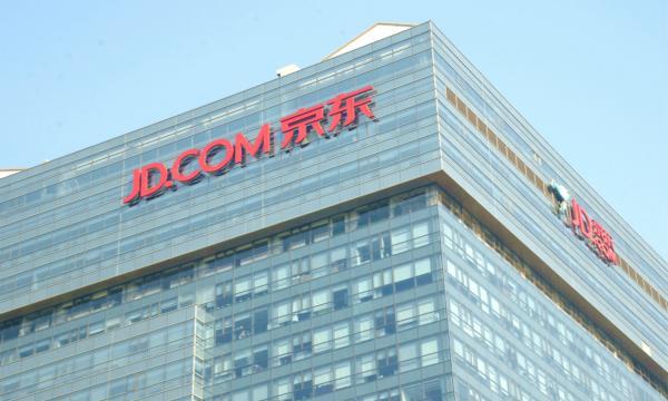 京东发布第一季度财报:营收1221亿元,同比增长20.9%,年活跃用户达3.105亿 | 猎云网