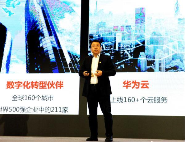 北京邮电大学教授吕廷杰:5-8年后,5G将改写社会游戏规则