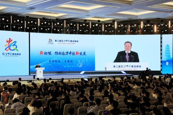 王晓初:中国联通以新动能助推数字中国新发展