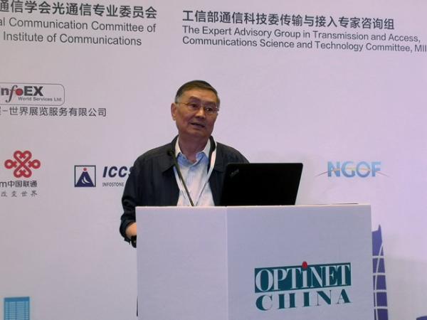 韦乐平:全光网是5G最理想承载技术